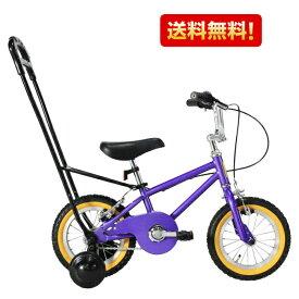 子供・幼児自転車P1 12インチ シングルギア(色purple)
