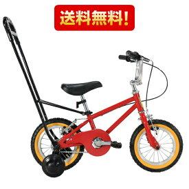 子供・幼児自転車P1 12インチ シングルギア(色red)