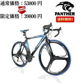ロードバイク シマノ21段変速 マグネシウム合金バトンホイール 超軽量異型アルミフレーム 700C×28C 適応身長160cm以上 前後ホイールクイックリリース搭載(色Black/Blue)