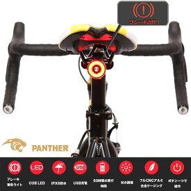PANTHER (パンサー) 自転車 サイクル ライト Gセンサー スマートテールライト ブレーキランプが作動 自動点滅 自動消灯 高輝度 長時間連続点灯 usb充電式 アルミ合金製 防水 テールライト ブレーキランプ ロードバイク クロスバイク マウンテンバイクなど全般対応