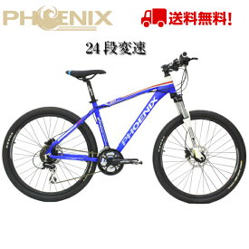 オフロードマウンテンバイクMTB 26inch×1.95 shimanoシマノ油圧ディスクブレーキ Acera24段変速 M395シフトレバー フレームサイズ430mm