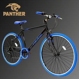 クロスバイクshimano7段変速適応身長150cm以上フロントハブクイックリリース搭載Vブレーキメーカー(色Black/Blue)