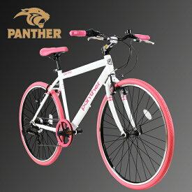 クロスバイクshimano7段変速適応身長150cm以上フロントハブクイックリリース搭載Vブレーキメーカー(色White/Pink)