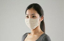 [マスク商品内容をご確認いただきご注文ください][福島から感謝を込めて!!]ミラクルロール マスク