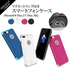 50f3ec588d iphone7 ケース リング マグネットリング iphone7 ケース おもしろ スタンド機能付 TPU PC素材 iphone7 耐衝撃 軽量  薄い 車載ホルダー アイフォン7ケース 衝撃吸収 ...