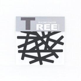 コースター おしゃれ インテリア雑貨 キッチン雑貨 北欧雑貨 シリコン オリジナル DESIGN Tree Coasterブラック かわいい オシャレ プレゼント モダン オブジェ 【1枚】 【MIRAGE-STYLE】 【メール便配送】