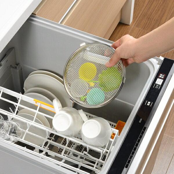 Komono Kago 小物が洗える食洗機カゴ 日本製【MIRAGE-STYLE】台所/キッチン/収納/便利 LS1533 AU