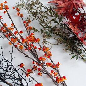 秋の色合い オリジナル アートフラワーセットオリジナルリボン付 ブランチ ハローウィン ハロウイン Halloween パンプキン クリスマス christmas 2020 北欧インテリア 北欧雑貨