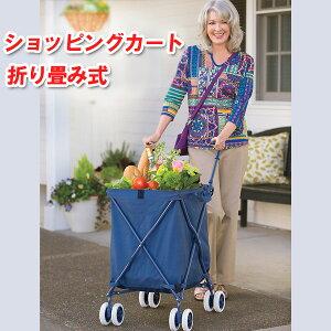 大型ショッピングカート ビッグサイズ 大容量 キャリーカート 防水バッグ付き 買い物バッグ 折り畳み式 コンパクト収納