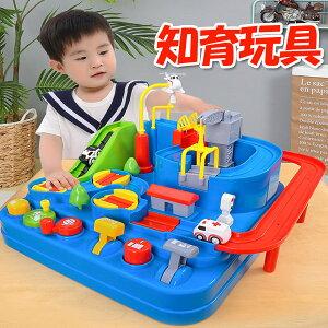 子供多機能玩具 玩具 おままごと 知育玩具 おもちゃ 玩具 軌道玩具