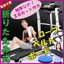 自宅でフィットネス!自走式折りたたみルームランナー 美脚トレーニング ルームランナー ランニングマシン ランニング…
