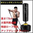 サンドバッグ スパーリング ボクシング パンチングサンドバッグ ボクシングサンドバッグ トレーニング器具