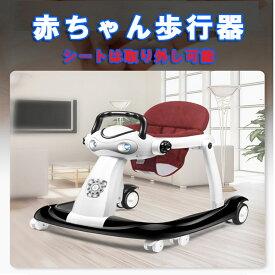 歩行器 赤ちゃん プレゼント 6か月〜24か月 赤ちゃん歩行器 知育玩具にもお使い頂ける