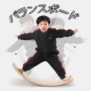バランスボード シーソー 遊具 キッズ シーソー 子供玩具 プレゼント 子供 子ども 体幹 バランス おうち時間 トレーニング フィットネス 木製[KO00015]