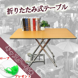 1台2役! 折りたたみテーブル キャリーカート キャスター付き 持ち運び用 木製 作業台 机 60cm×120cm