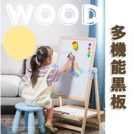 木製イーゼル 360°回転可能 黒板 子供お絵かき ソフトウッド 黒板 ホワイトボード 2-18歳の子供に対応 [KO00012]