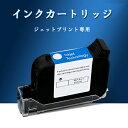 スマートジェットプリント専用 インクカートリッジ プリント 印刷 多色 インクボックス 多彩なカラー選択