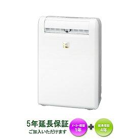 ♪♪MITSUBISHI MJ-M120SX-W♪在庫あります!台数限定!【見積り・請求書・領収証承ります】【沖縄県への配送には対応しておりません】三菱電機 衣類乾燥除湿機コンプレッサー式