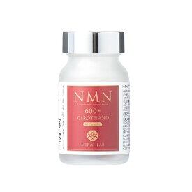 NMN+カロテノイド (60カプセル)