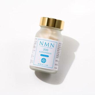 NMN + ACIDOPHILUS (60 capsules) ※International patent pending