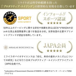 国際的アンチ・ドーピング認証インフォームドスポーツ