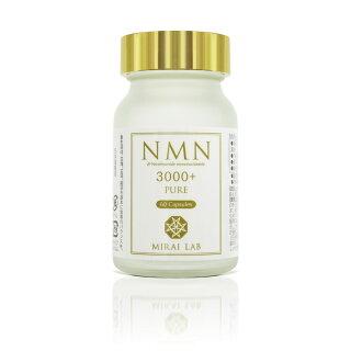 NMNPURE3000NMN高含有配合ニュートラシューティカル(60粒)ミライラボ楽天市場店