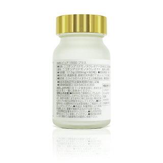 NMNPURE1500プラスNMN高含有配合ニュートラシューティカル(60粒)ミライラボ楽天市場店