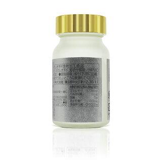 NMNPUREPREMIUM6000プラスNMN高配合ニュートラシューティカル(60粒)ミライラボ楽天市場店
