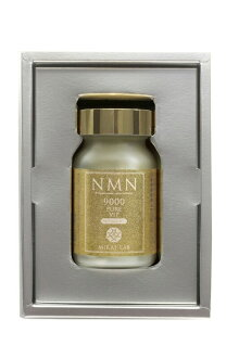 """It is an NMN """"high combination"""" supplement more NMN PURE 9000 (three sets with 60 capsules)."""