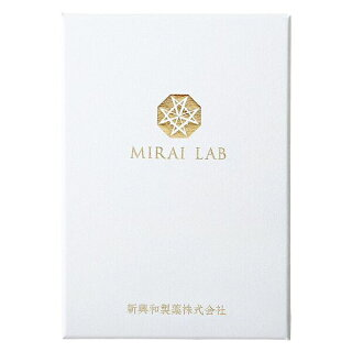 NMNPUREVIP9000NMN高含有配合サプリメント(60粒)ミライラボ楽天市場店