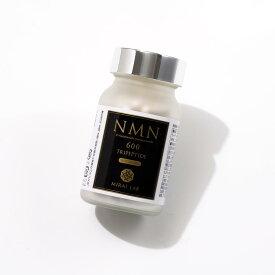 NMN+トリペプチド(60カプセル)