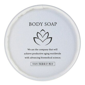 Mirai Dakara Body Soap (Cosmetic Soap)