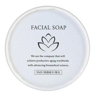 Mirai Dakara Facial Soap (Cosmetic Soap)