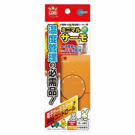 【マルカン】保温用品 ミニマルサーモ