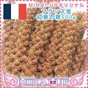 【MIRAI-UPオリジナル】フランス産 紅粟の穂500g【当日発送可】★