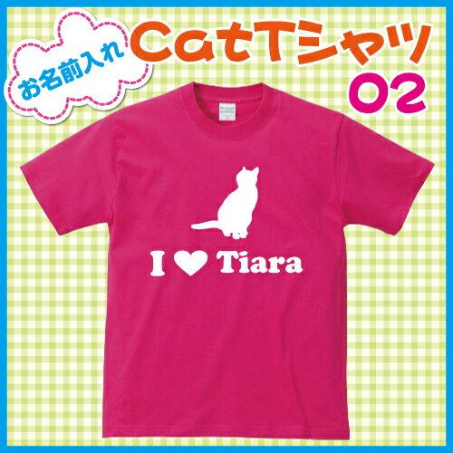 【オリジナルTシャツ】Catお名前入れTシャツ★【メール便送料無料】