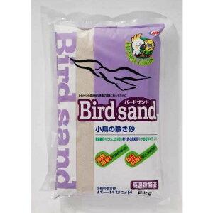 小鳥飼育用品 NPF Bird Sand バードサンド 1.5Kg
