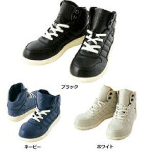 自重堂 安全靴 Z-DRAGON ミドルカット S1153 軽量化クッション性抜群 着脱簡単 安全靴スニーカー