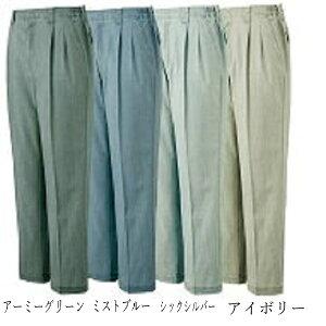 春夏用 自重堂 Mr.Jic 94301 ツータックカーゴパンツ 作業ズボン 綿100% 春夏用 吸汗速乾 安い格安作業着