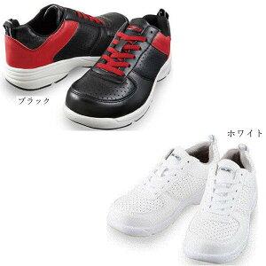 自重堂 安全靴 セーフティシューズ S8051R フットワーク抜群 プロテクト良しの超軽量 紐タイプ 安全靴スニーカー