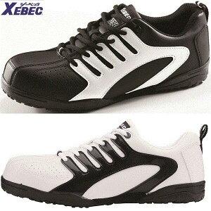 XEBEC ジーベック 安全靴 セーフティシューズ 85402 男女兼用のクールデザイン 超軽量のツートンカラー 衝撃吸収 耐油性ゴム底 抗菌防臭