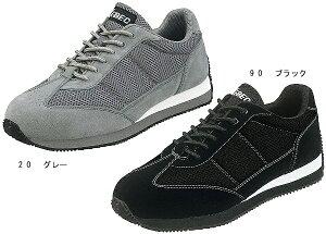 XEBEC ジーベック 安全靴 セーフティシューズ 85100 男女兼用 衝撃吸収 抗菌防臭中底 通気性抜群 軽量化 耐油性ゴム底 10年以上人気のロングセラーメッシュ 軽量かつ安心の履