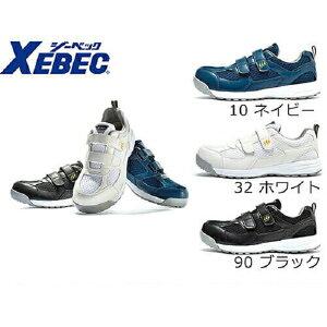 XEBEC ジーベック 静電安全靴 静電セーフティシューズ 85112 高機能制電シューズ 男女兼用 衝撃吸収 抗菌防臭中底 耐油性ゴム底 通気性抜群 軽量化 靴底の導電配合ラバーから