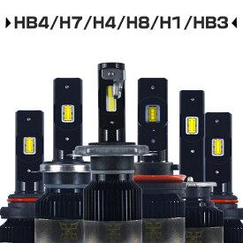 12000LM ledヘッドライト 180°角度調整 H4 Hi/Lo H1 H7 H11 H8 H16 HB3 HB4 D1 D2 D3 D4 FLLシリーズ ledキット 車検対応 DC12V ledバルブ 「2個入り」 ホワイト 6000K 2年保証 送料無料
