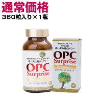 OPCサプライズプレミアム360粒瓶