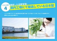 初回限定送料無料コラーゲン粉末コラーゲンペプチドコラーゲンパウダーサプリサプリメント抜け毛薄毛純度100%国産一番搾りヘアコラ(100g/1個)