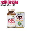 【定期購入】むくみ サプリ 解消 (360粒入り/1ビン) ポリフェノール ビタミンC ビタミンD ダイエット 目 mukumi OPC…