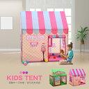 【10%オフ以上】新作 折り畳み式 おもちゃ テント 子供部屋 キャンプ キッズ テント 屋外 室内 庭 遊具 知育玩具 秘密…