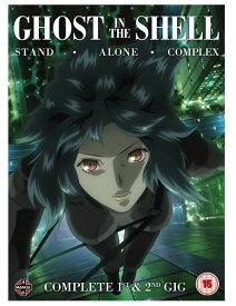 攻殻機動隊 STAND ALONE COMPLEX 1st & 2nd GIG コンプリート DVD-BOX (全52話) Ghost in the Shell アニメ [Import] [DVD] [PAL, 再生環境をご確認ください] 輸入版【新品】