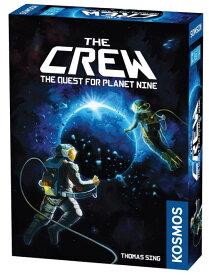 「マラソン限定!エントリーで店内全品ポイント+2倍」ザ・クルー The Crew The Quest for Planet Nine カードゲーム ボードゲーム 英語版 輸入品【新品】